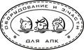 ИП Комаров Д.В.