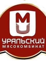 Мясокомбинат Уральский
